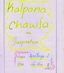 on einstein science club of new modern vidhya on 17 2015 einstein science club of new modern vidhya mandir higher secondary school conducted an essay competition titled as kalpana chawala an