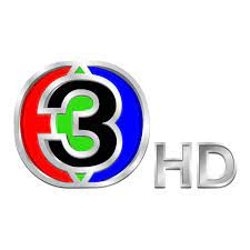 Lakorn Online ละครออนไลน์ - โลโก้ ช่อง 3 HD #Ch3ThailandLogo #โลโก้ช่อง3jpg  เริ่มใช้ มีนาคม ปี 2563 (2020) ในวาระครบรอบ 50 ปี