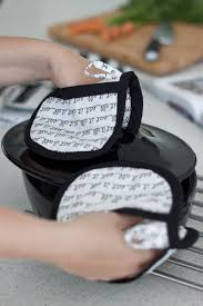 FREE PATTERNS || POCKET POTHOLDERS FREE SEWING PATTERN! — VERY SHANNON & Pocket Potholders Free Pattern by VeryShannon.com #pocketpotholders #free  #sewing #pattern Adamdwight.com
