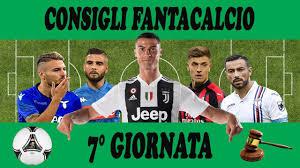 Consigli Fantacalcio 7° Giornata Serie A 2019/20 - Probabili Formazioni  Serie A & Pronostici