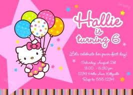 Hello Kitty Party Invitation Hello Kitty Birthday Party Invitation Guluca