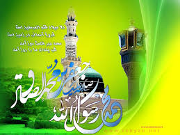 Image result for ‫شعر برای ولادت امام صادق‬‎