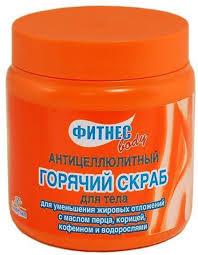 Floresan <b>Фитнес</b> Body Горячий <b>скраб для тела</b> антицеллюлитный ...