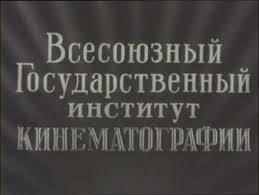 Скачать фильм Первые фильмы Дипломные работы ВГИКа dvdrip  Дипломные работы ВГИКа