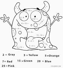 Multiplication Coloring Pages 58949 Longlifefamilystudyorg