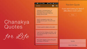 Chanakya Quotes 12 Apk Download Android Books Reference Apps