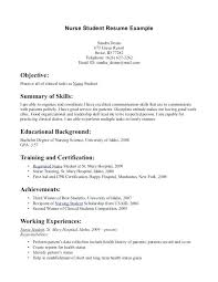 Objective In Internship Resume good objective for internship resume foodcityme 82