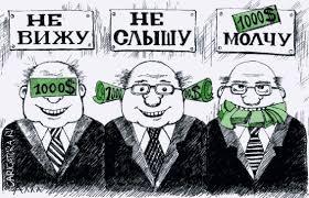 """Глава АМКУ Терентьєв про ДТЕК Ахметова: """"Ми не бачимо доказів, що підтверджують звинувачення в зловживанні монопольним становищем"""" - Цензор.НЕТ 184"""