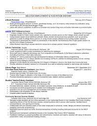 21 Lovely How To Write A Resume With No Job Experience Bizmancan Com