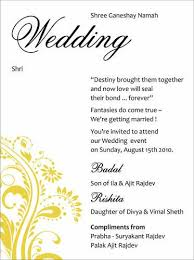 informal wedding invitation wording casual and modern ways to Wedding Countdown Messages indian wedding invitations wordings reception invitation wedding invitation wording 373x500 Wedding Countdown Printable