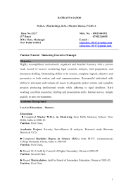 Sample Resume Barista Resume Sample For Barista With No Experience Danayaus 18