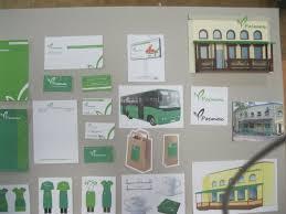 Фирменный стиль в дизайне курсовая cкачать Описание фирменный стиль в дизайне курсовая подробнее