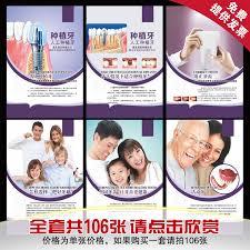 Buy Dental Implant Restoration Procedures Oral Health Dental