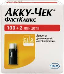 <b>Фасткликс ланцеты 24 шт</b>. - цена 180 руб., состав, инструкция по ...