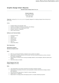 Sample Resumes For Interns Resume Format Samples Experienced