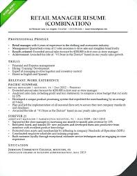 Retail Manager Resume Templates Interesting Assistant Store Manager Resume Templates Retail Assistant Manager