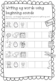 CVC worksheets eg words – Teacha!