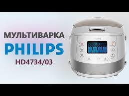 <b>Мультиварка Philips</b> HD4734/03 Viva Collection