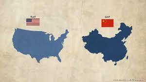 أميركا إلى احتواء الصين