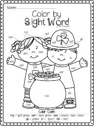 Sight Word Coloring Page Sight Word Coloring Pages Printable