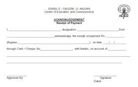 Fees Receipt Format Stunning Acknowledgement Of Payment Receipt The