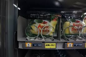 Abt Apple Vending Machine New The Perfect Vending Machine For When You Gotta Have Those Fresh