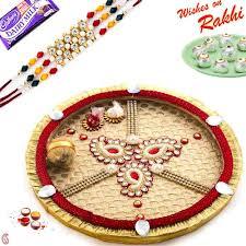 Rakhi Thali Design Send Gifts To India Send Royal Rakhi To India Beautiful Kundan Design Rakhis Pooja Thali