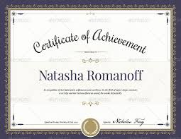 Download Award Certificate Templates Certificate Template Award Certificates Templates Free