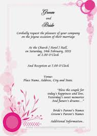 Sample Invitation Cards Sample Wedding Invitation Wedding Invitation Cards Samples