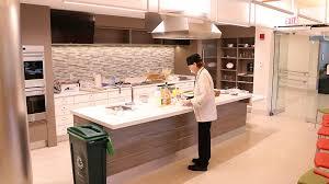 the teaching kitchen