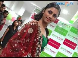 green trends hair style saloon launch