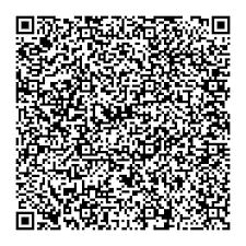 Контрольная инспекция Чита Курнатовского телефон режим  Контрольная инспекция в Чите контакты qr
