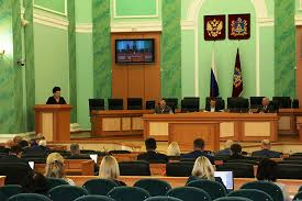 Контрольно счетная палата Брянской области приняла участие в  prom comit 15 11 17 15 ноября 2017 года председатель Контрольно счетной палаты