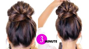 You Tube Hair Style 3minute bubble bun with braids hairstyle easy hairstyles youtube 2925 by wearticles.com