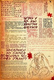 necronomicon pages printable google search