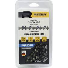 <b>Цепь пильная Rezer</b> VXL93PRO, 45 звеньев, шаг 3/8 дюйма, паз ...