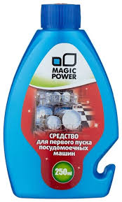 MAGIC POWER <b>средство для первого</b> пуска 250 мл — купить по ...
