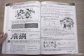 Иллюстрация из для Немецкий язык класс Рабочая тетрадь  Иллюстрация 6 из 12 для Немецкий язык 6 класс Рабочая тетрадь cdmp3