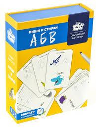 25% Brainy <b>Bunny</b> Обучающие карточки Пиши и Стирай