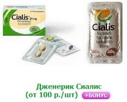 Повышения лидо у женщин в аптеке, препараты