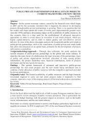 english essay tips your school