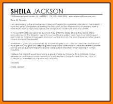 hotel job application letter sample cover letter for a hotel job