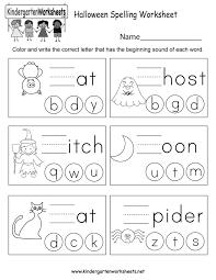 22 best PHONICS images on Pinterest   Preschool printables ...
