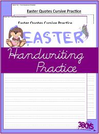 Free Printable Easter Worksheets: Cursive Handwriting Practice ...