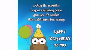 Happy 19th Birthday Quotes Wishesgreeting