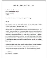 Cover Letters Samples For Job Applications – Resume Bank
