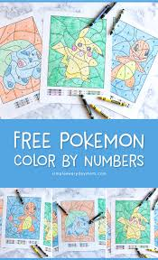 Three byte hexadecimal numbers (meaning they consist of six digits), with each byte, or pair of characters in the. 3 Free Pokemon Color By Number Printable Worksheets