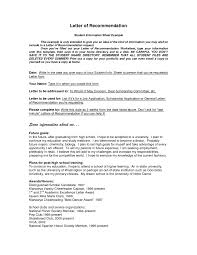 Resume Letter Of Reference College Application Letter Of