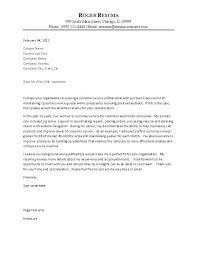 Cover Letter Administrative Assistant Examples Cover Letter Examples ...