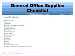 Printable Office Supply List Enchanting Office Supply Request Template Blank Supply Request Form Office